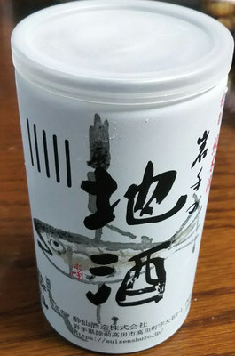 DSC_0428.JPG
